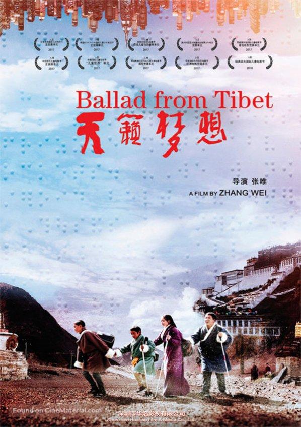 Balada del Tíbet (2019)