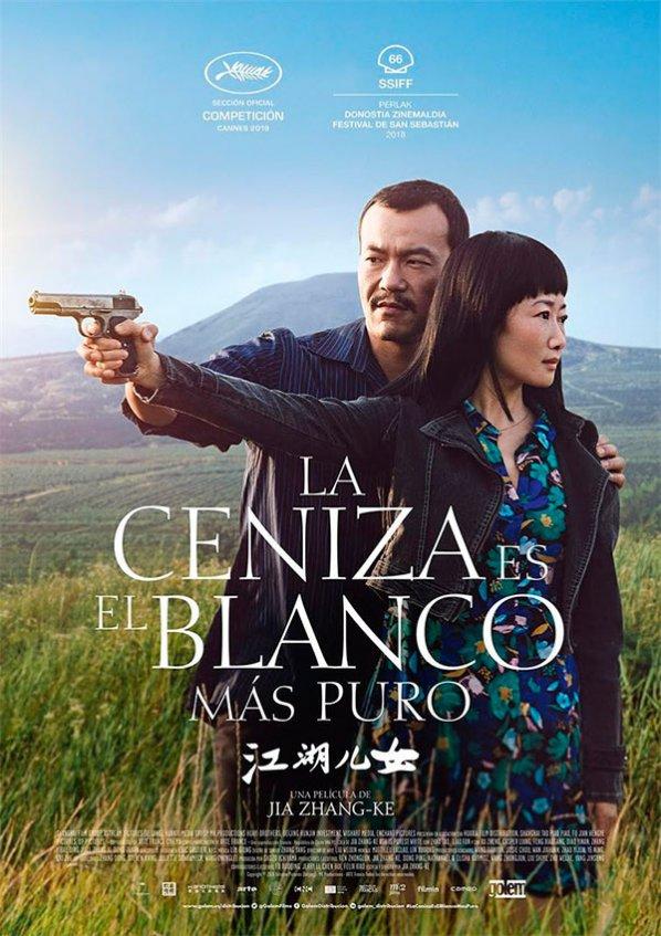 La Ceniza es el Blanco más Puro (2019)
