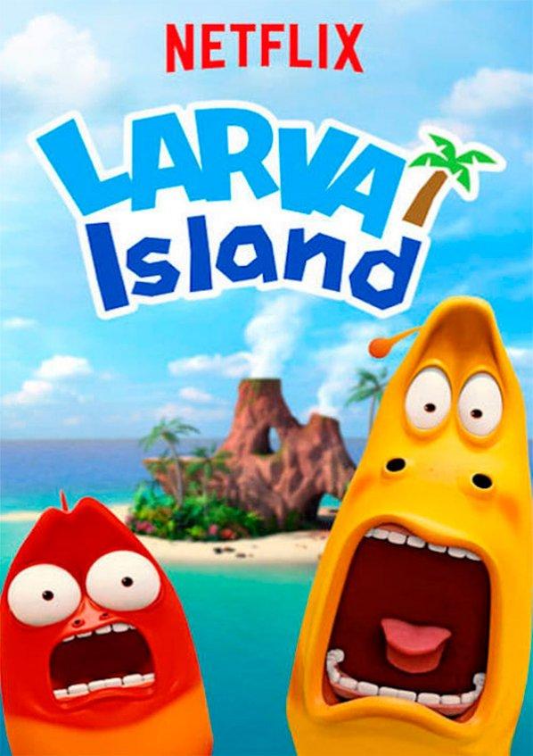 Larva: Aventuras en la Isla – La película (2020)