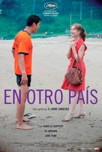 En otro País (In Another Country) (2013)