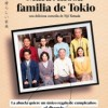 Maravillosa familia de Tokio (2017)