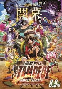 One Piece: Estampida (2019)